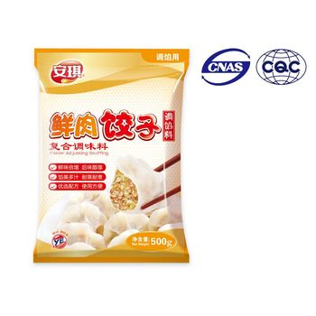 Dumpling Flavor Adjusting Stuffing, seasoning powder for dumpling