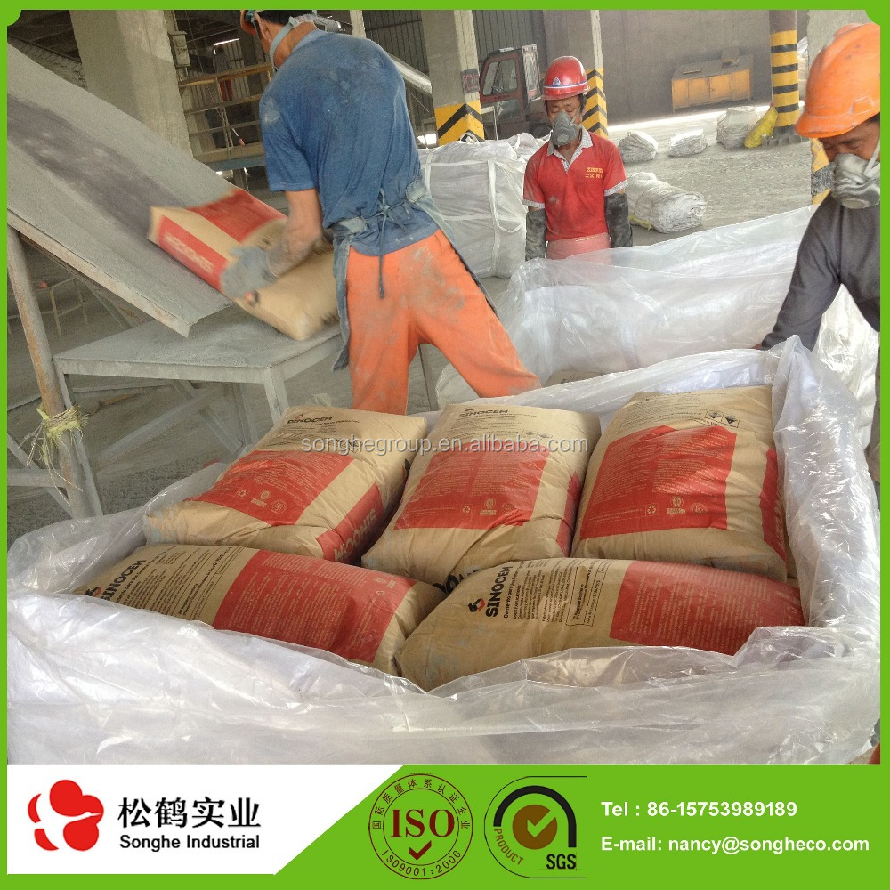 sell OPC ordinary portland cement with competitive cement price