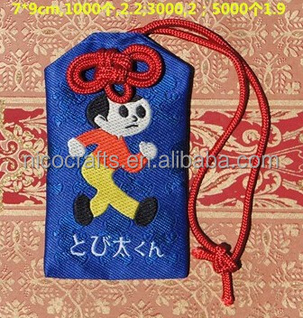 Japan Style Embroidered Satin Drawstring Lucky Bag