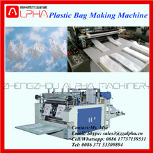 Low Price cement bag packing machine paper bag making machine price plastic bag making machine