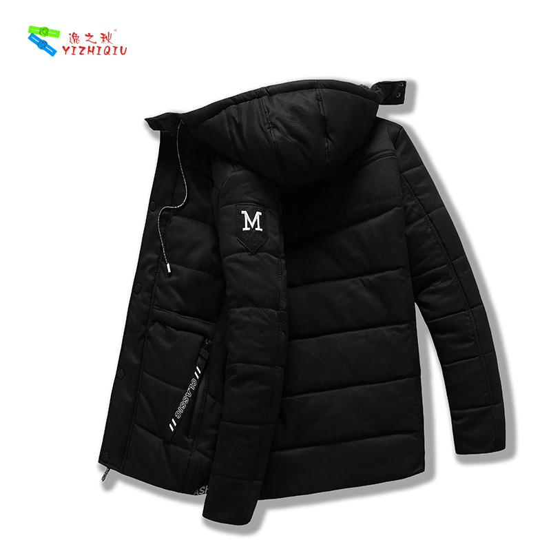 YIZHIQIU XXL Kış Boy Casual Sokak Pamuk Dolgulu Erkek Moda kapüşonlu ceket