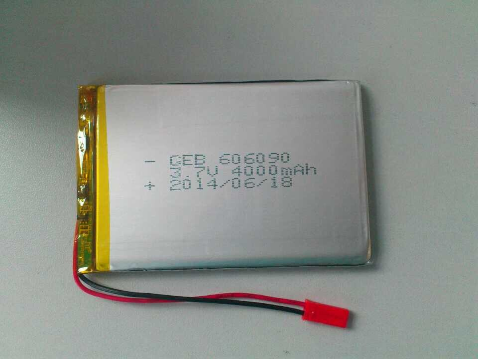 Li-polymer 4000mah Battery 3.7v 4000mah Lithium Polymer Lipo ...