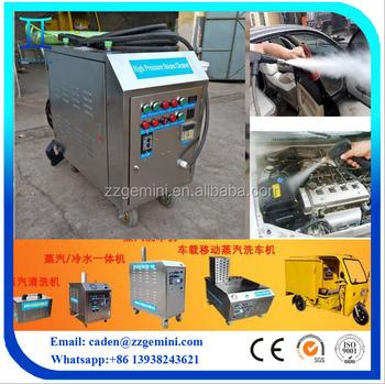 engine block cleaner machine