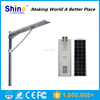 2016 wholesales 70W all in one solar street light price list