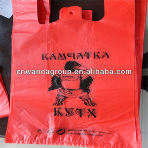 Logo Available Personalized Durable water soluble plastic bag