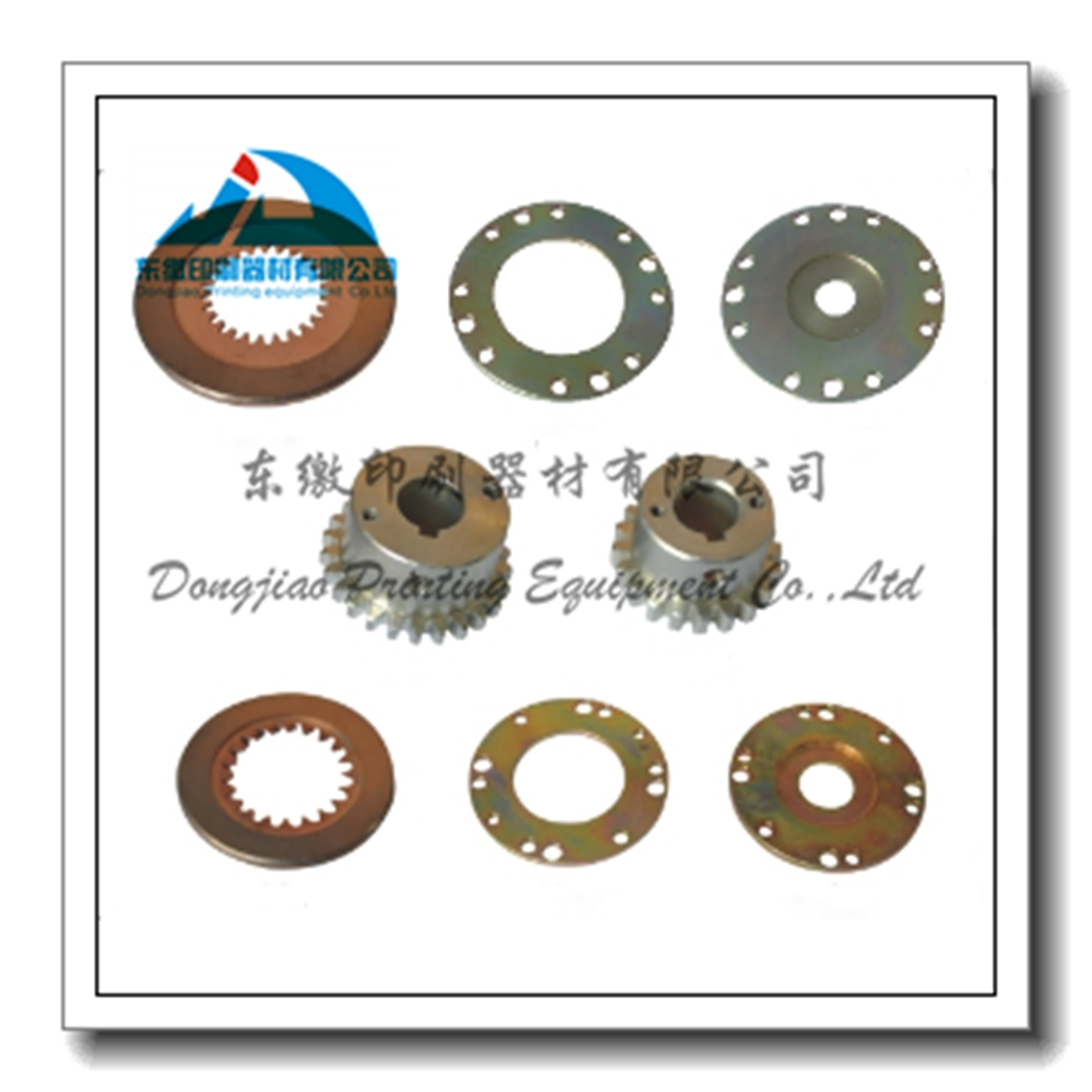 china supplier brake pad set for Mitsubishi offset printing machinery spare parts