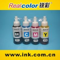 Universal printing ink refill 70ML bottle ink for Epson L210 printer