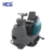 Driers Clever Dual Brush Driving-type Floor Scrubber Drier