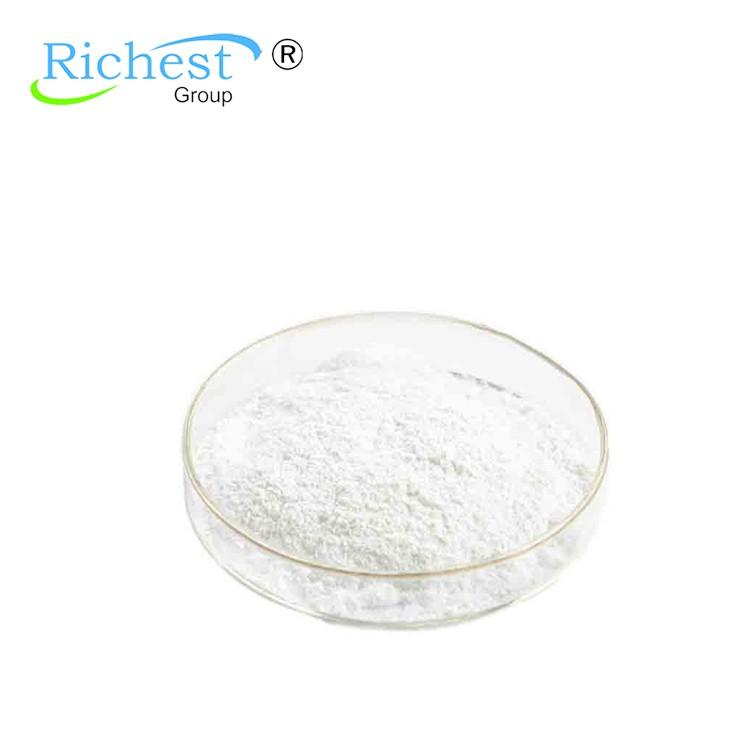 Titanium Dioxide CAS 94-13-3