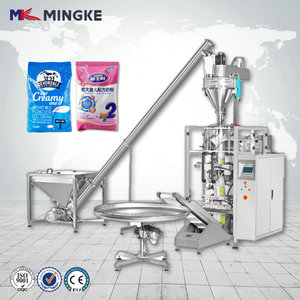 Hot sale fully automatic milk powde/wheat flour/flour packing machine