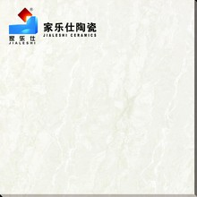 natural stone series 24x24 white porcelain tiles with super glossy (KA601)