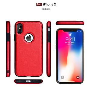 For iphone xs max mobile phone case car line splicing all-inclusive protective cover