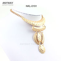 Indian gold plated metal chunky choker necklace