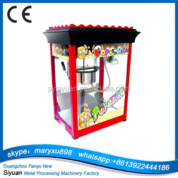 popcorn machine buy