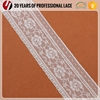 Wholesale 8 wide cheap white african sequence lace raschel fabrics design