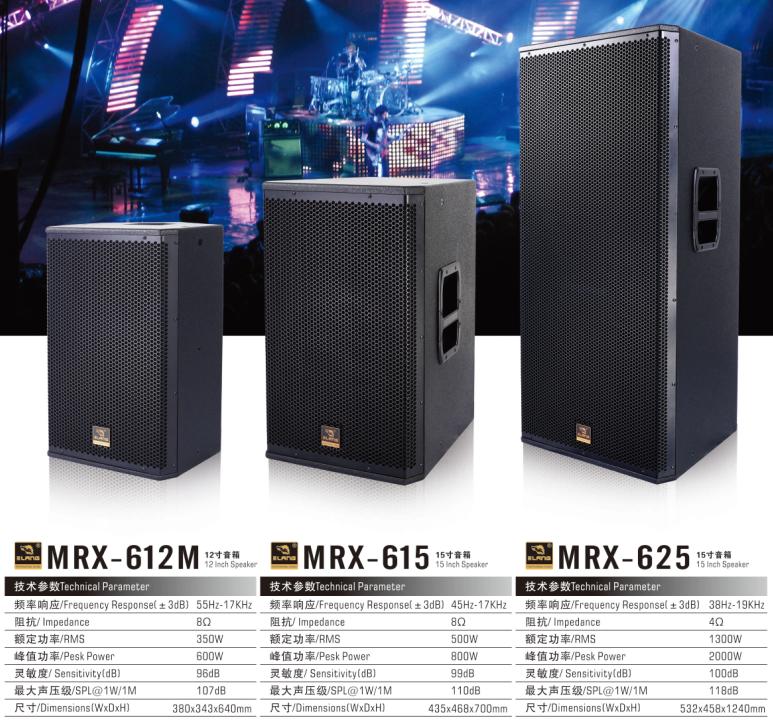 "Loa JBL MRX625 | Loa kép 15"" công suất cao 800W | ÂM THANH AHK"