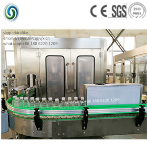 Energy Conservation Stability Heated Hopper Filling Machine Factory Supply Price Machine A Lemonade Production Line