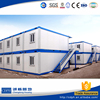 steel structure best price recycle use prefab container house