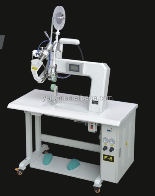 seam machine
