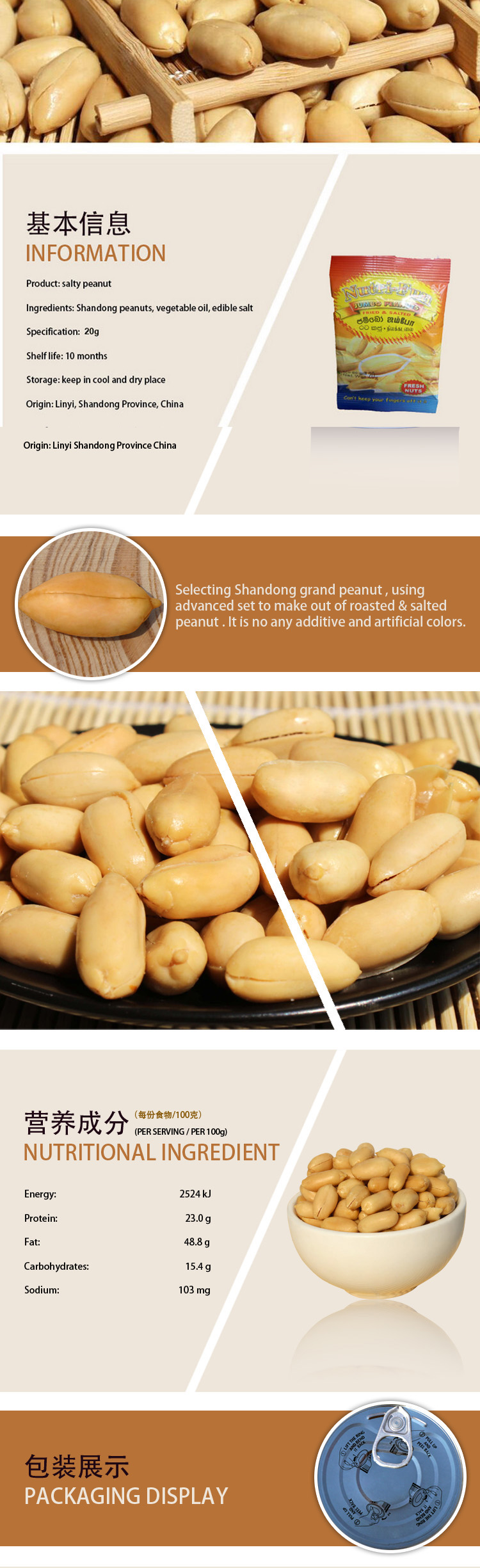 small packaging bags shandong roasted salty peanuts