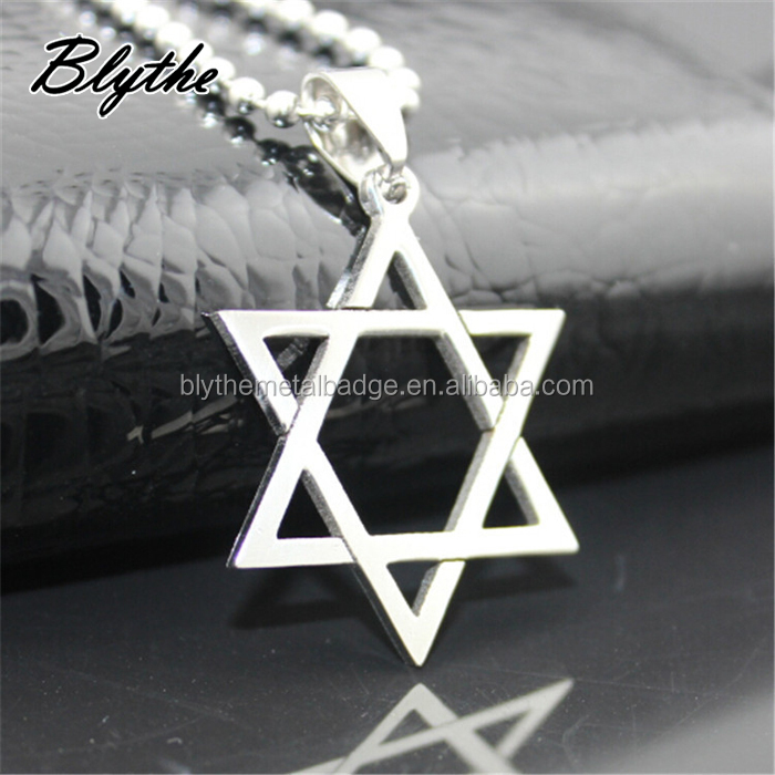 Cheap items to sell high quality metal fashion star of David pendant necklace dog tag for wholesale