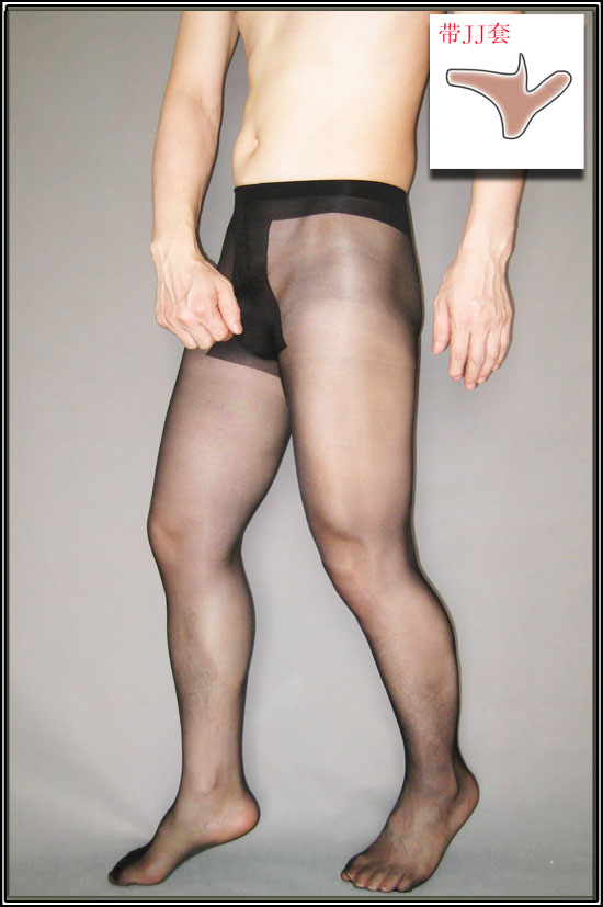 More Pantyhose Porn Sites I 40