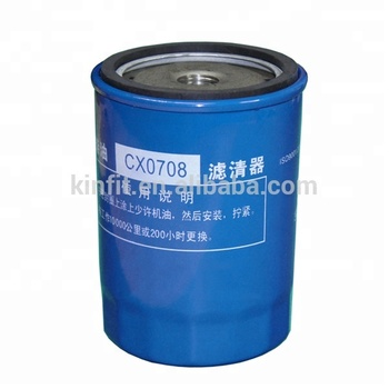 China Wholesale Fuel Filter Cx0708