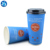 High Quality Ripple Wall Style and Paper Material Paper Coffee Cups with lids