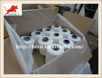 polyester yarn 200D+70DSpandex Twisted covered Yarn