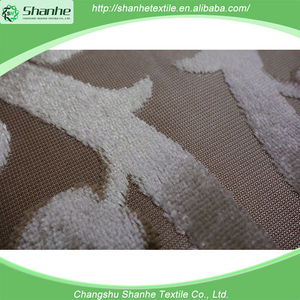 Gold Supplier China star printed organza fabric