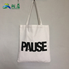 high quality wholesale customized canvas tote bag in variour colors