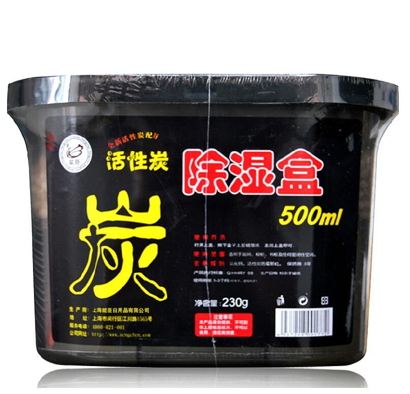 charcoal dehumidifier achetez des lots petit prix charcoal dehumidifier en provenance de. Black Bedroom Furniture Sets. Home Design Ideas