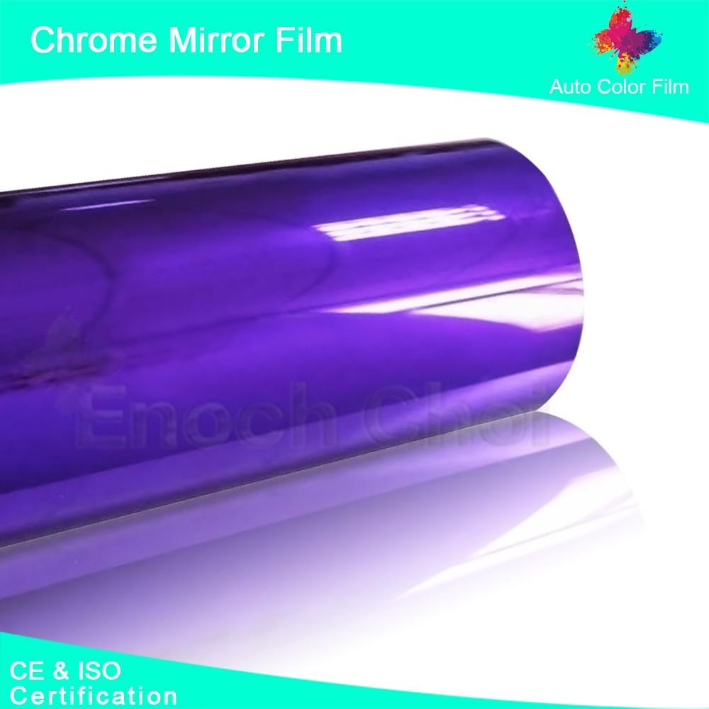 Chine fournisseur chrome r fl chissant miroir rouleau for Rouleau autocollant miroir