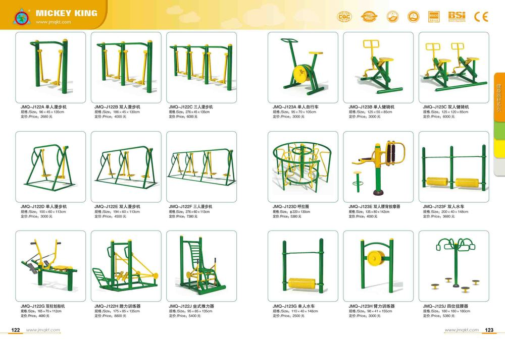Commercial Gym fitness equipment for garden park. Commercial Gym Fitness Equipment For Garden Park   Buy Gym