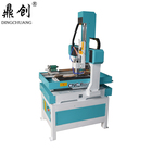 cnc router metal engraving/milling machinery/6060 iron aluminum steel carving router machine
