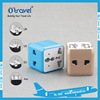 all in one mini design universal multi plug adapter with standard EU AUS US UK plugs factory direct