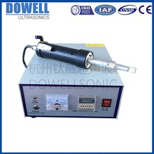 manually operated ultrasound tea bag welding parts riviting joint welder
