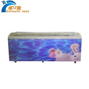 China Ice Cold Refrigeration, China Ice Cold Refrigeration