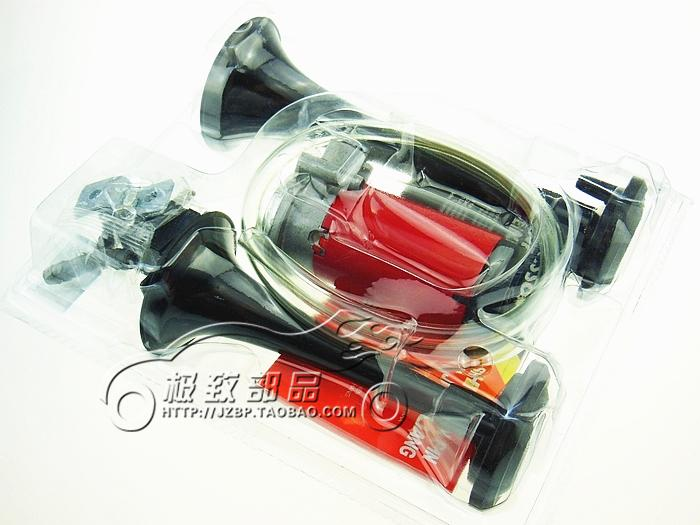 Cheap Wolf Whistle Car Horn Find Wolf Whistle Car Horn Deals On