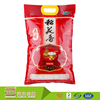 High Quality Moisture Proof Packaging Custom Size Printed Rice Bags Buy From China