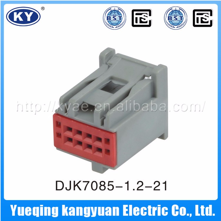 China Wholesale Male Gray Connector