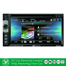 2 din touch screen car multimedia mp4 player adio DVD player car with GPS XY-D9062