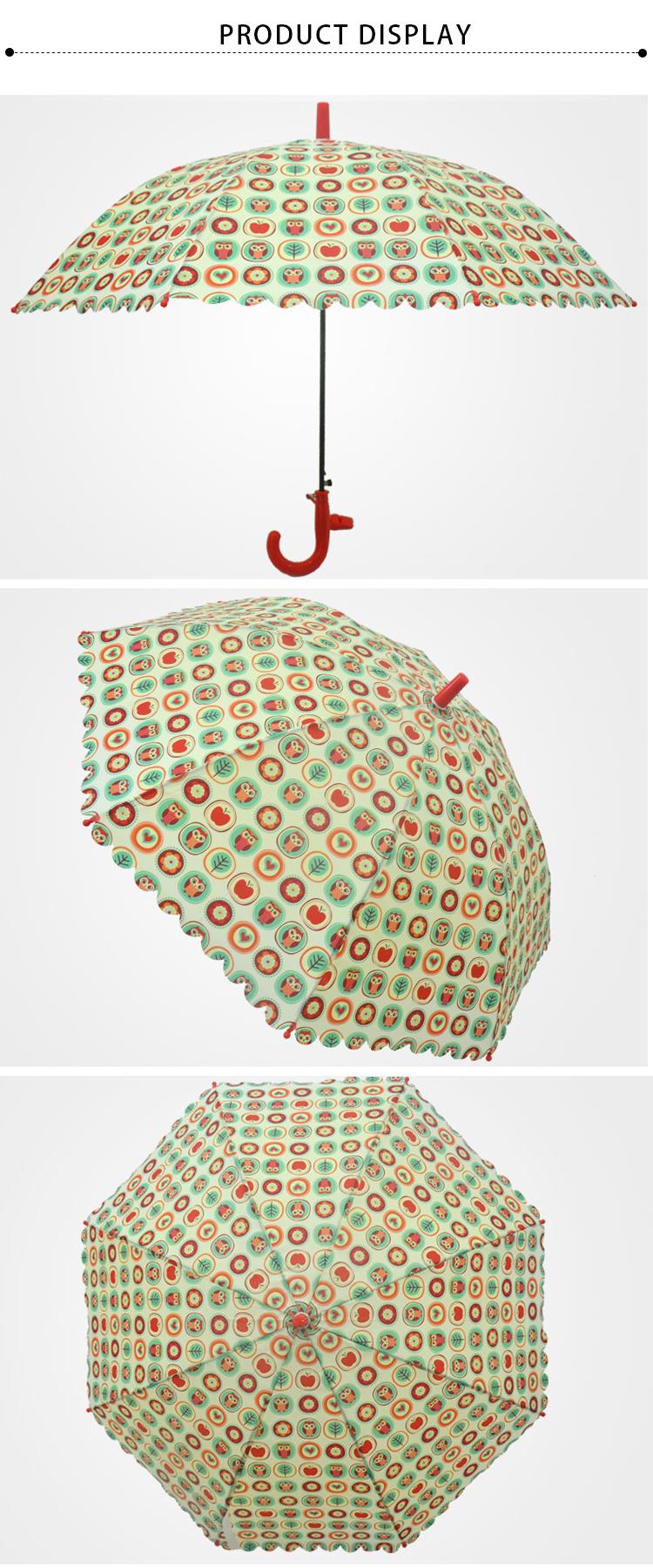 safety child umbrella