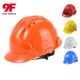 ABS Ventilate Motorcycle/Construction Safety Helmets