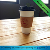 2017 Retail hot sale 16oz white single wall paper cup with custom printed insulated sleeve set