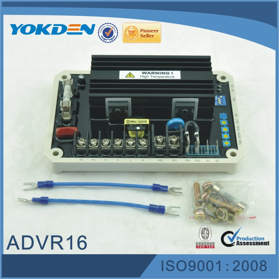 brushless generator avr advr 16 circuit diagram buy generator brushless generator avr advr 16 circuit diagram
