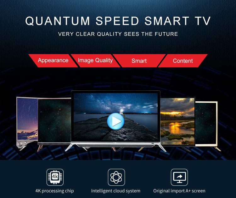 China hot sale product TV supplier high quality cheap price Good design Three colors to choose hd tube remotes led tv 55 inches