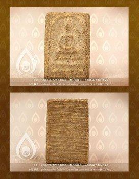 Geluk Bobi Is Thaise Boeddha Amulet Ajarn Dou Is Somdej Ajd002 Buy Thaise Boeddha Amulet Product On Alibabacom