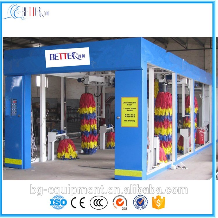 car wash equipment china