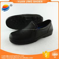 Low Price Quality Casual Men Kitchen Chef Clogs Black PVC Shoes 9J63W